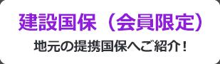 月々4,980円~(クレジット払い)※初回8,800円